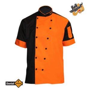 روپوش سرآشپز مشکی نارنجی
