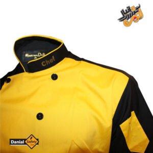 روپوش سرآشپز مشکی زرد