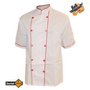 لباس کار آشپزی رنگ سفید قرمز