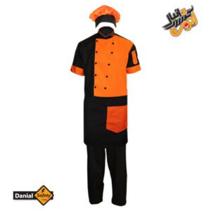 لباس کار آشپزی چهار تکه مشکی نارنجی