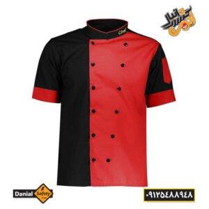 روپوش سرآشپز قرمز مشکی