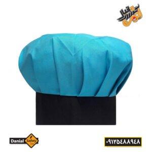کلاه آشپزی رنگ آبی مشکی