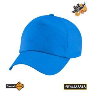 کلاه نقاب دار آبی