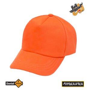 کلاه نقاب دار نارنجی