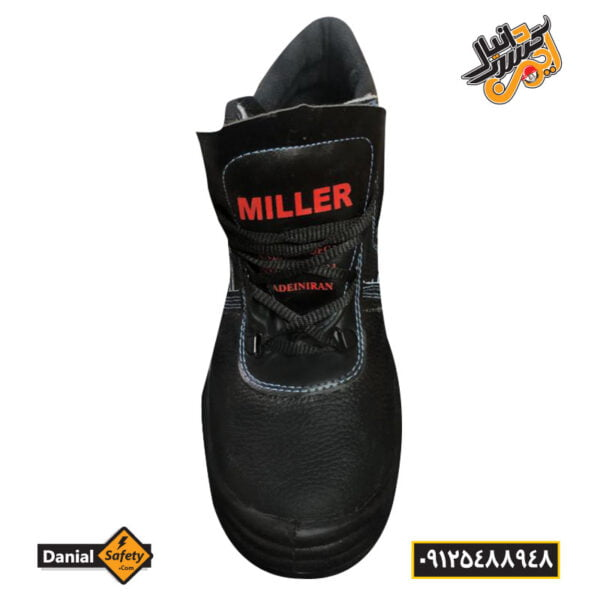 کفش ایمنی سوپرمکس میلر