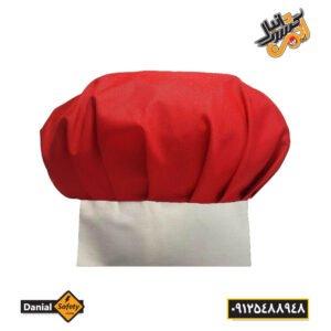 کلاه سرآشپز قرمز