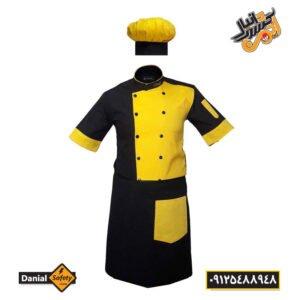 لباس کار آشپزی سه تکه مشکی_زرد