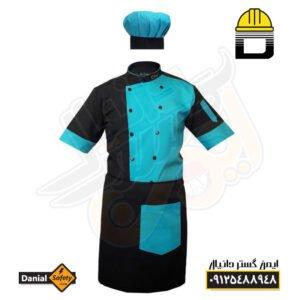 لباس کار آشپزی سه تکه مشکی_آبی