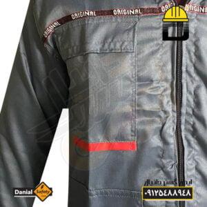 لباس کار اورجینال طوسی