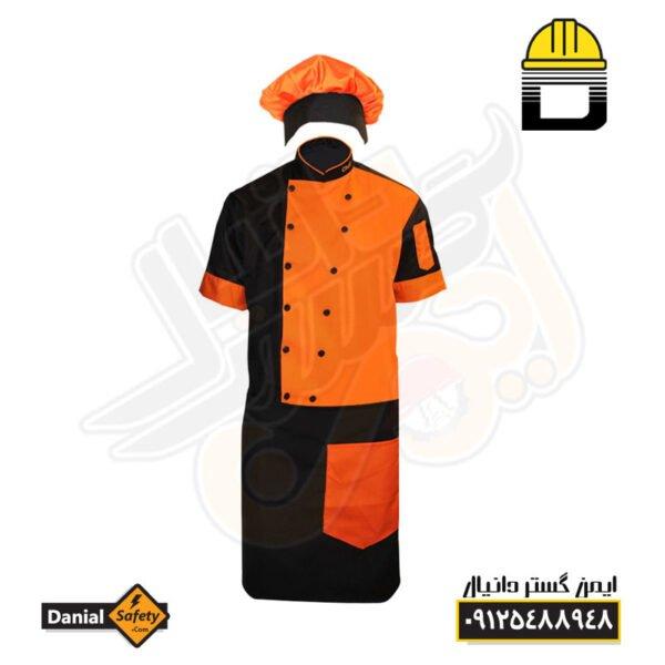 لباس کار آشپزی سه تکه مشکی_نارنجی